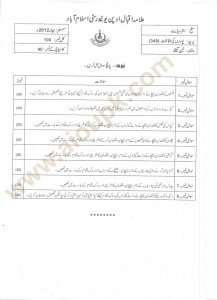 Plant Protection intermediate old paper of aiou