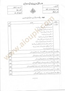AIOU Old Papers Code: 407 Course:Modern Muslim World