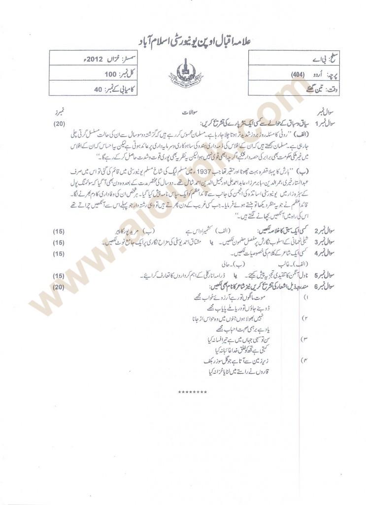BA Urdu code 404 old paper Autumn 2012