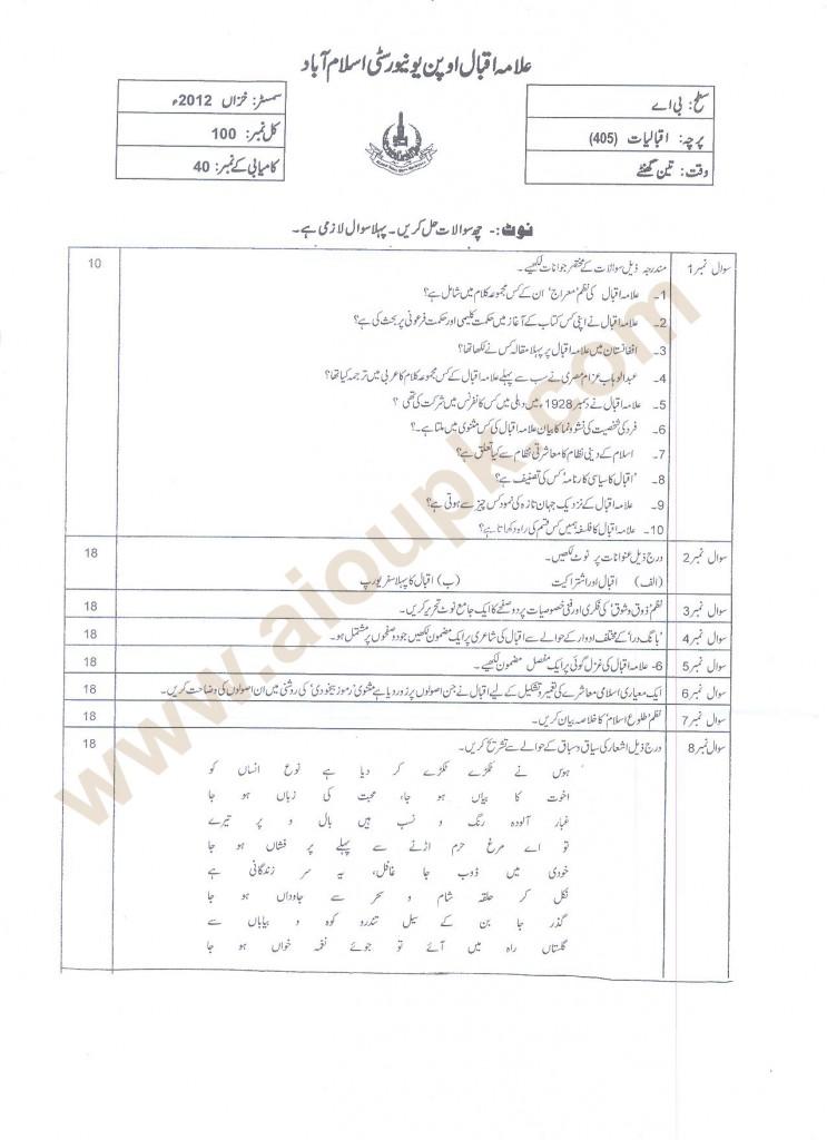 Iqbaliat Code 405 old paper aiou Autumn 2012