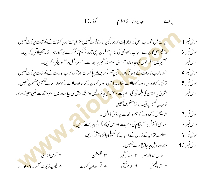 Guess papers of aiou code 407 Modern Muslim World