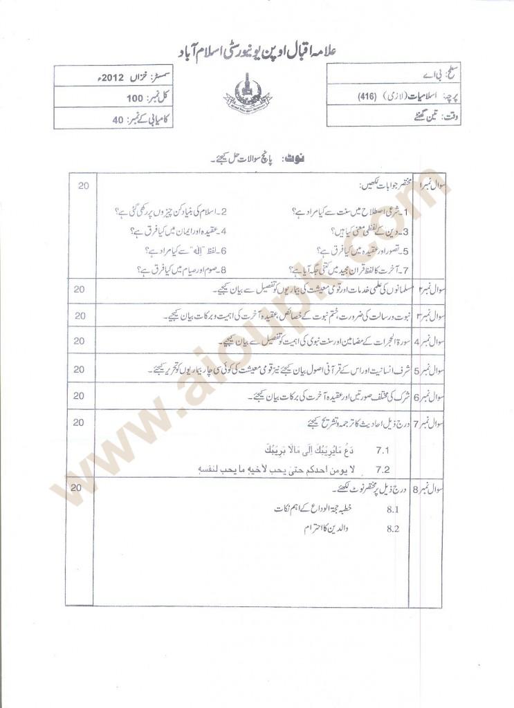 Islamiat Code 416 BA old paper Autumn 2012