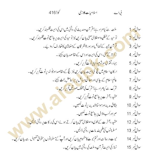 Islamic Studies Code 416