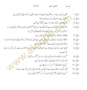 Pakistan Studies Code 417 Guess paper of AIOU 2013