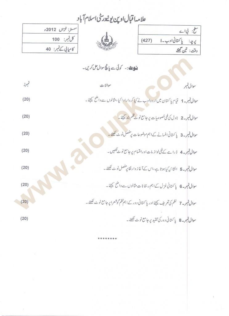 Pakistani Literature-I Code 427 BA