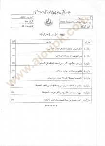 History of Arabic Literature part 2