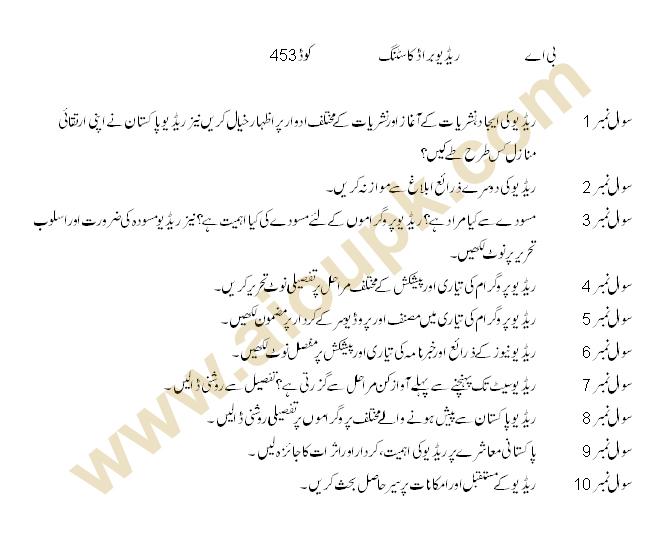 Radio Broadcasting  Guess paper 2013 BA Code 453
