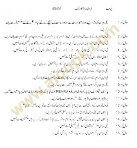 Television Broadcasting Guess paper BA 2013 Code 454