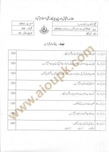 Fiqh Al-Quran-II ma past paper code 4618