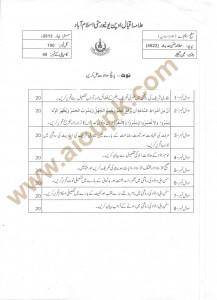 Textual Study of Hadith Code no. 4622 Old paper