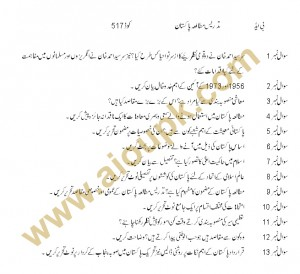 Teaching of Pakistan BA Guess paper 2013