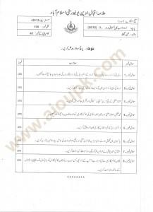 Urdu Literature in Pakistani Period-II Code 5616 MA Paper