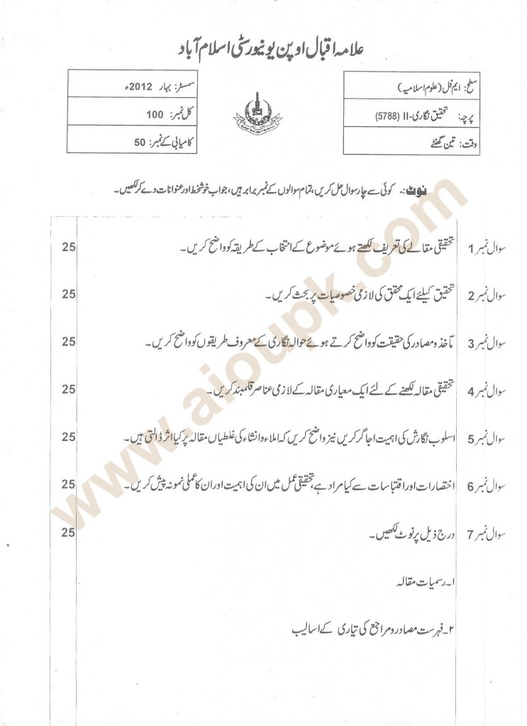 Research Writing-2 Code 5788 Old paper aiou M.phil