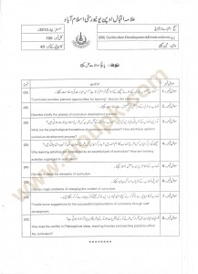 communication Development and Instructions past papers of aiou