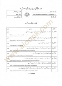 Educational Guidance Counselling Past Papers