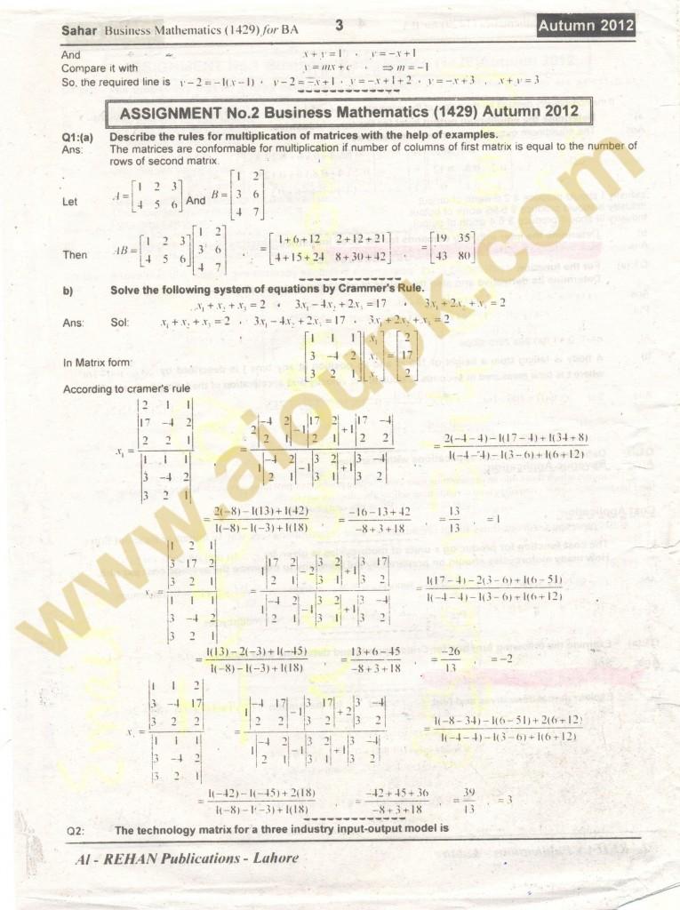 Mathematics-1429-solved- 3