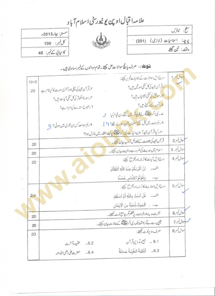 islamiat assignment 1 Aiou solved assignments spring 2016 are ready and available for allama iqbal open university students contact now.