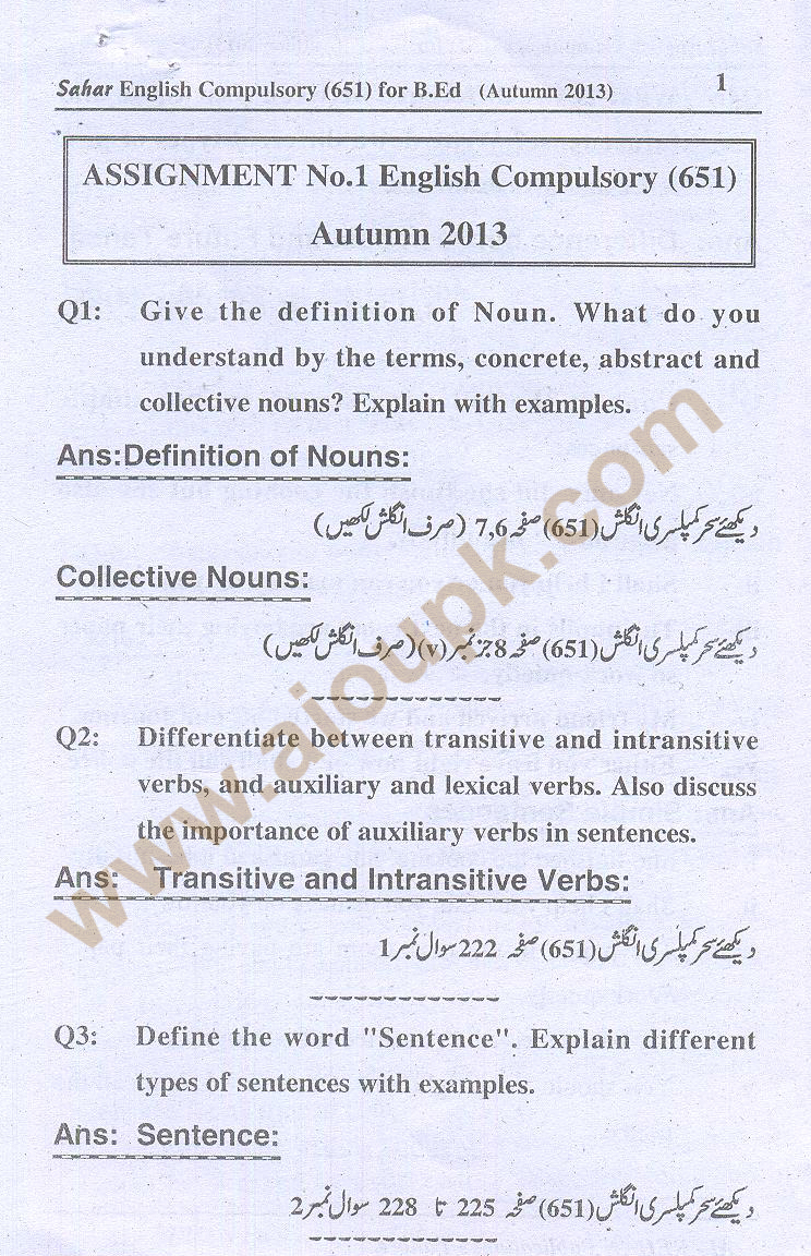 download b.ed form of aiou
