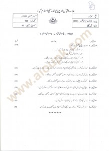 General Home Economics code 209 past papers