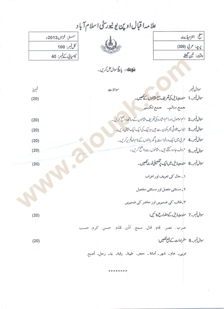 Arabic Intermediate FA old paper Code 309