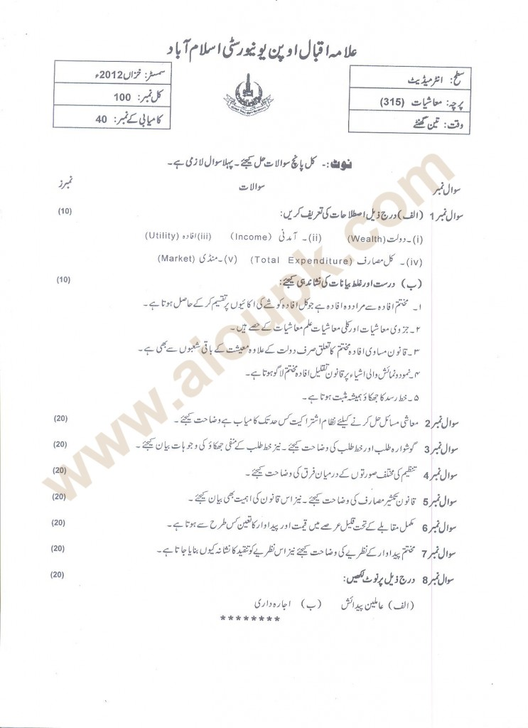 punjab college fa subjects essay pro