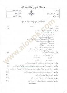 AIOU Pakistan Studies Code 314 old paper 2014