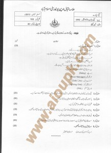 AIOU Old Paper Code 454 Course Television Broadcasting