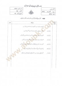 BA Old Paper of AIOu code 461