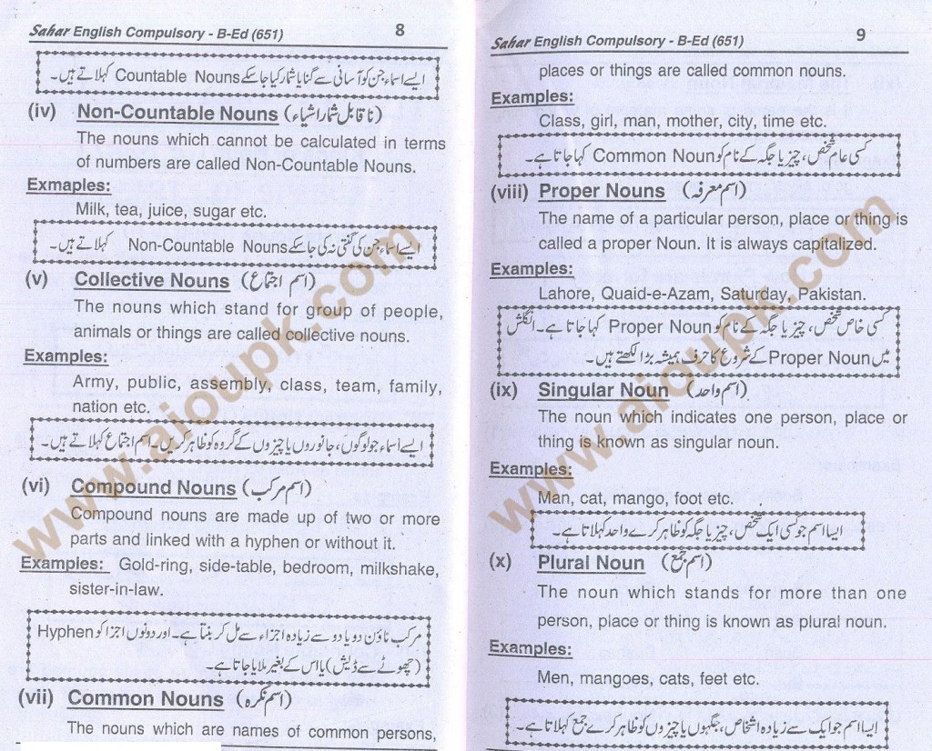 aiou assignment question paper autumn 2013 Semester : autumn 2013 type : free solved assignment of allama iqbal open university (aiou) assignments : both (first and second)  aiou old papers (26) aiou solved assignments (87) aiou solved past papers (29) assignment autumn 2012 (4) assignments autumn 2013 (31.