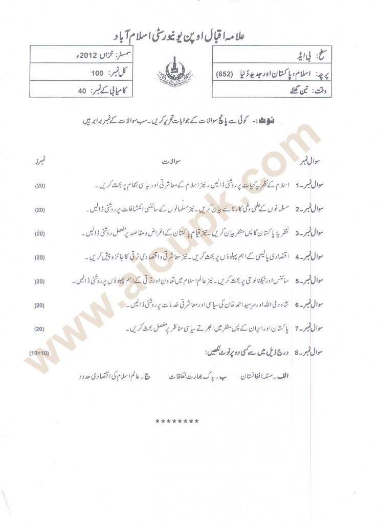 Islam Pakistan and Modern World Code No 652 Past paper AIOU B.Ed