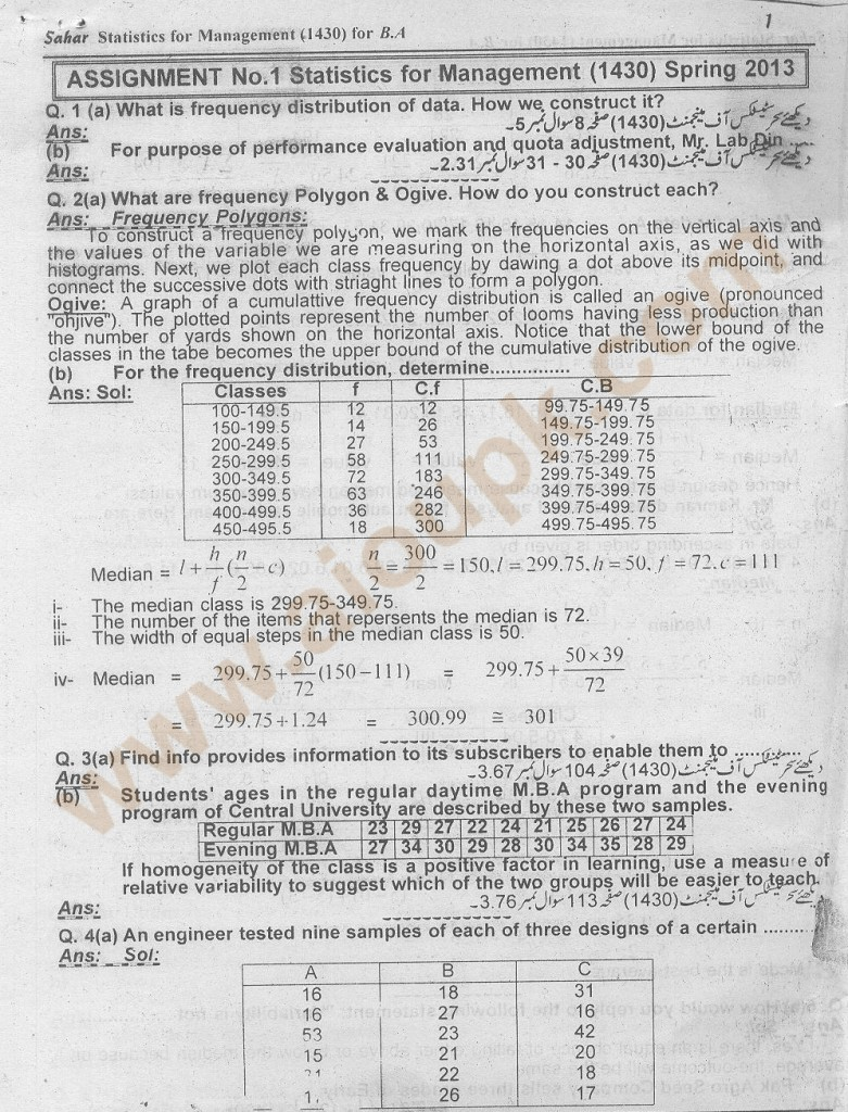 aiou-solved-assignmet-1430-p1