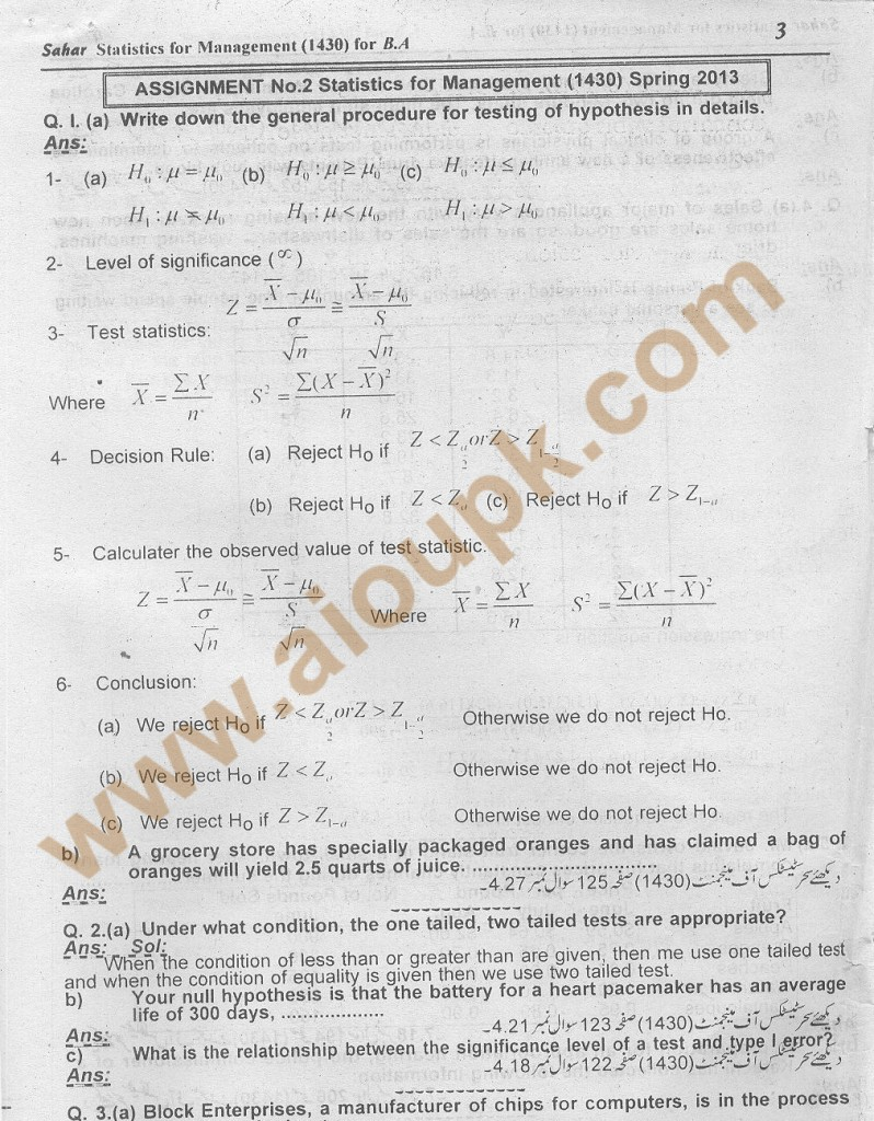aiou-solved-assignmet-1430-p3