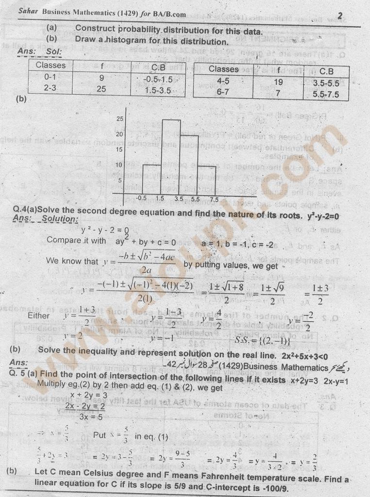 aioupk-solved-assignmet-1429-2