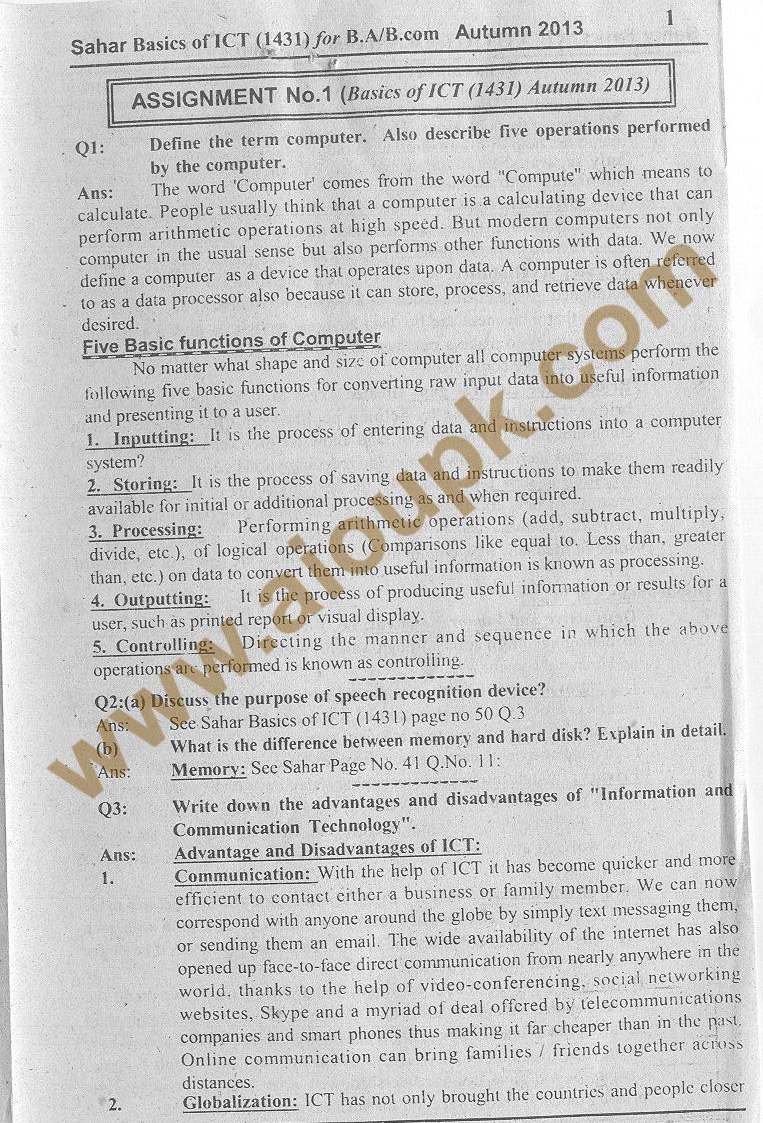 aiou old assignments