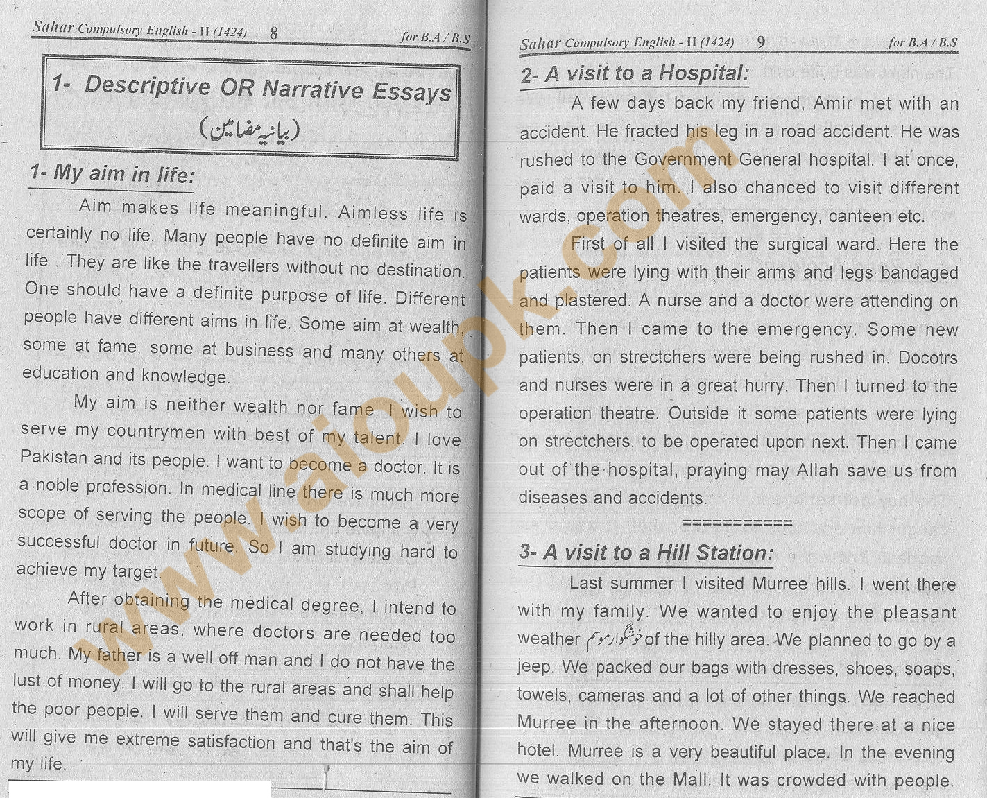 descriptive narrative essays for ba bs english ii  2 english essays for ba aiou