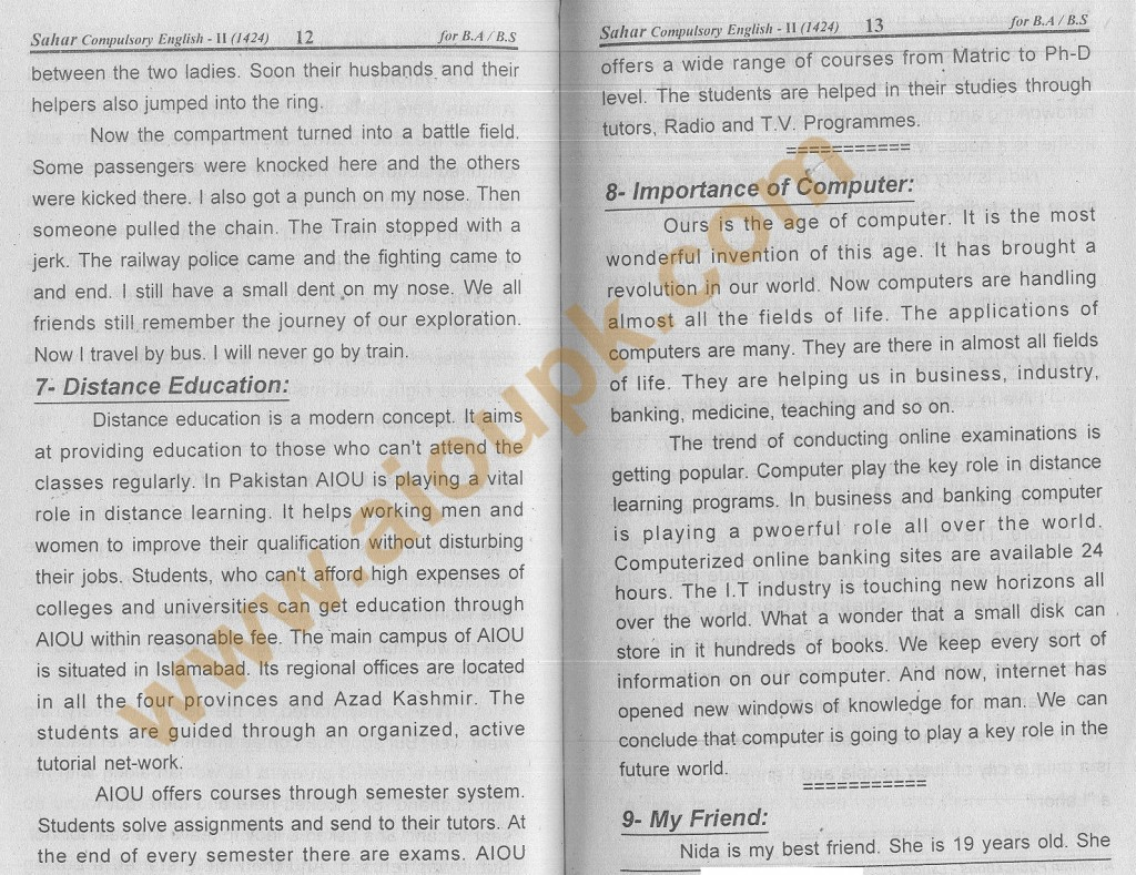 english essays for class 10 karachi board