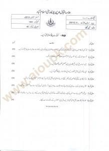 Urdu Prose-II Code 5610