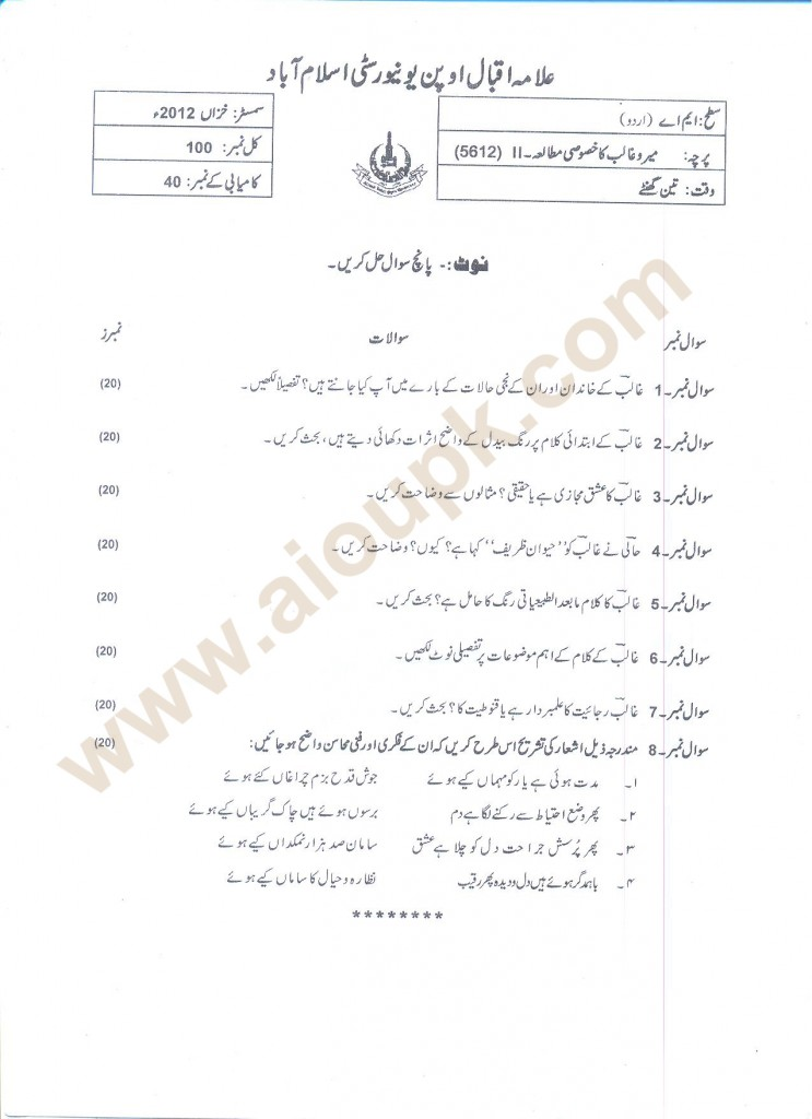 Specific Study of Mir and Ghalib-II MA code 5612 Old papers 2014