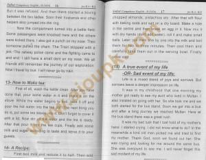 English 1424 important essays 2014