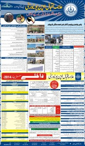 Admissions in Open University 2014