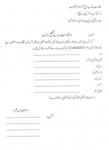 Assignment Marks correction form