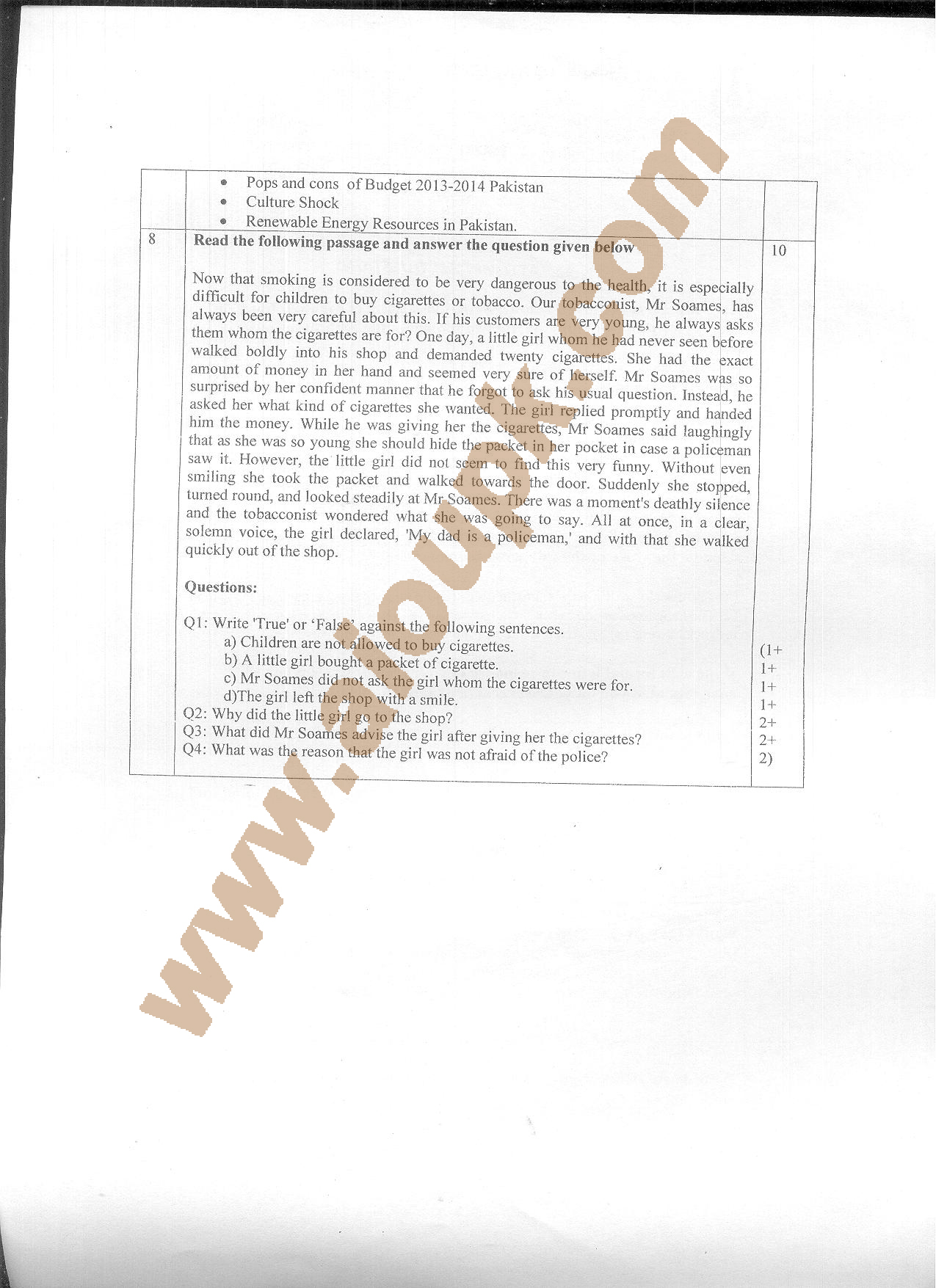 Essay For Capf Assistant Commandant Previous Question Papers