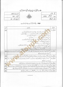 Code No 215 AIOU Old Paper Education Spring 2013