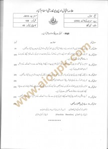 Vegetables Cultivation Code 256 past papers of Allama Iqbal open University