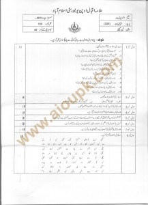 Code No 303 Iqbaliaat AIOU Old paper Spring 2013 FA