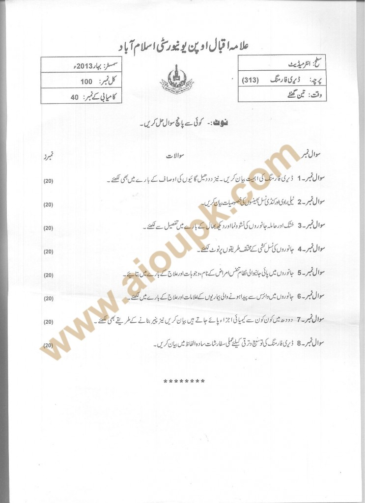 Code No 313 AIOU Old Paper Dairy Husbandry Intermediate Spring 2013