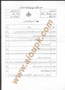 AIOU Old Paper Code 313 Dairy Farming 2015
