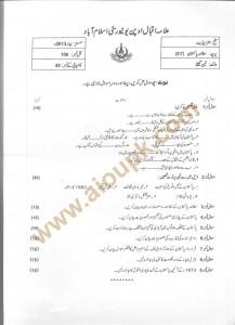 Code 317 AIOU Old Paper Pakistan Studies Compulsory Spring 2013 FA