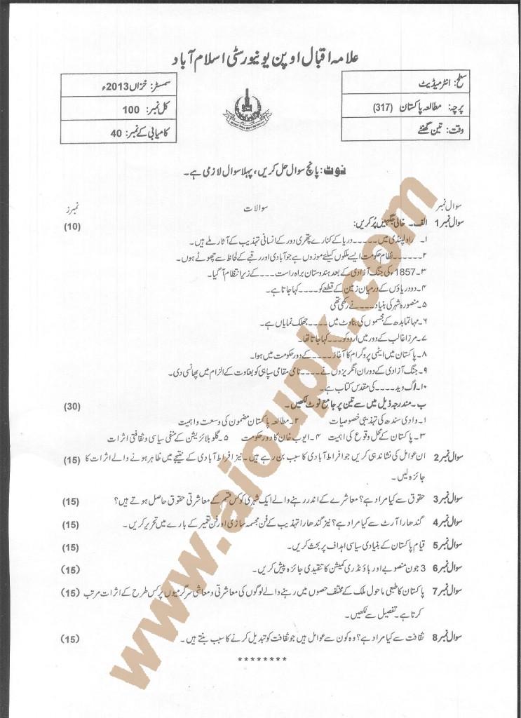 Pakistan Studies Code 317 AIOU old paper