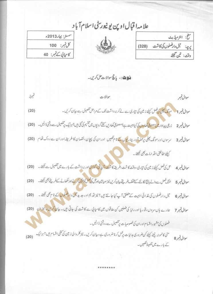 Improved Methods of Oil Seed Crops Code 328 AIOU Old Paper FA
